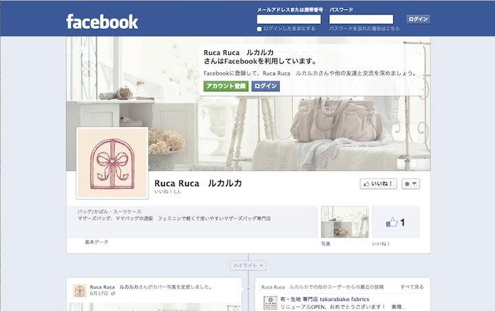 Facebookページを始めました