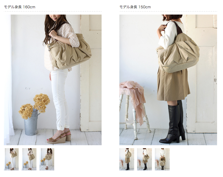150cmですが、マザーズバッグは大きすぎないでしょうか?