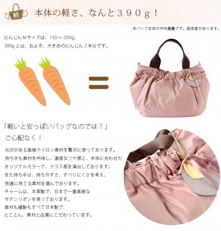 ブランドマザーズバッグ VS 軽いマザーズバッグ