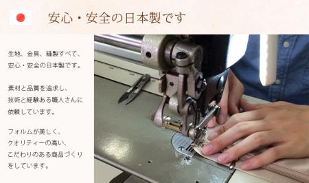 やっぱり日本製のマザーズバッグは安心です