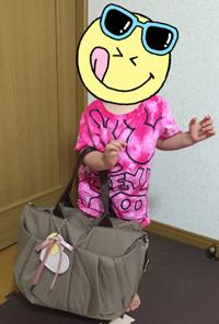 娘の興奮の凄さ(笑) リュクスマザーズバッグ