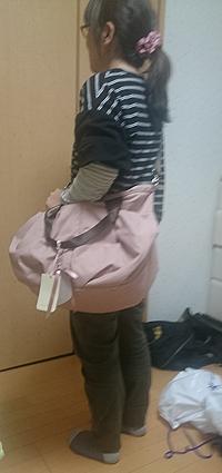 ルカルカ リュクス 2wayマザーズバッグ Lサイズ ミスティピンク