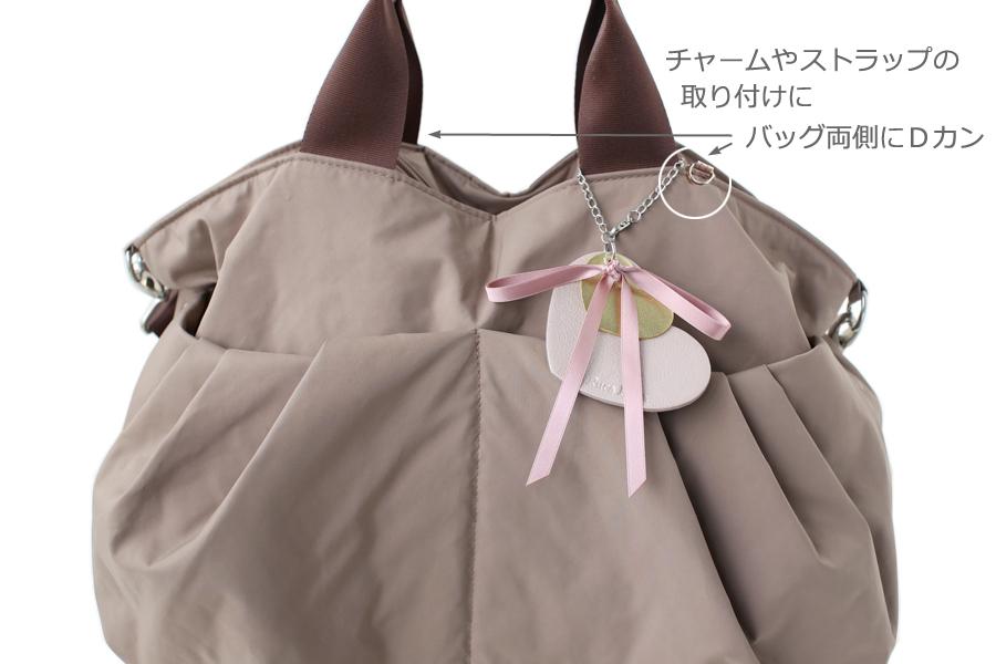 ベビーに優しい、肌触りのよいフワフワな素材のマザーズバッグ