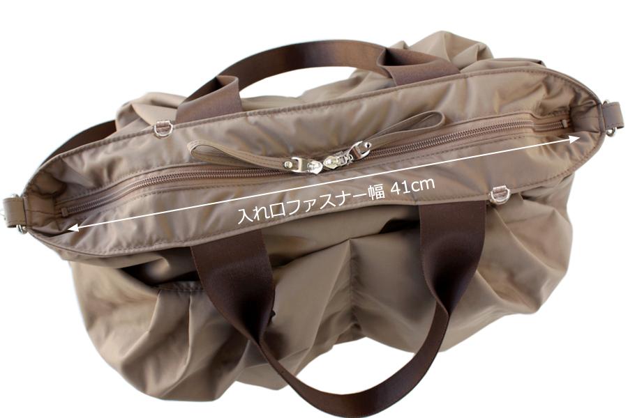 41cm幅、開け閉めがスムーズな両開きのダブルファスナーマザーズバッグ