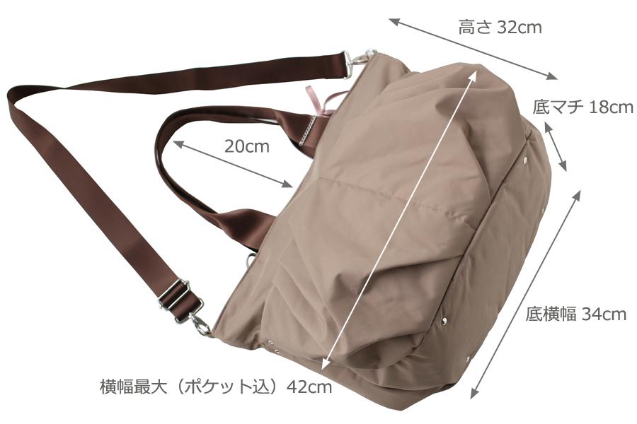 A4サイズや雑誌サイズも入る 大容量のマザーズバッグ
