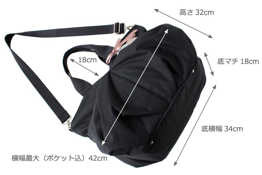 A4サイズや雑誌サイズも入る 大容量のママバッグ♡