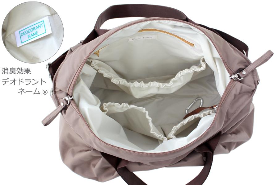 マザーズバッグの中は、はっ水加工で使いやすく、消臭タグが付いています