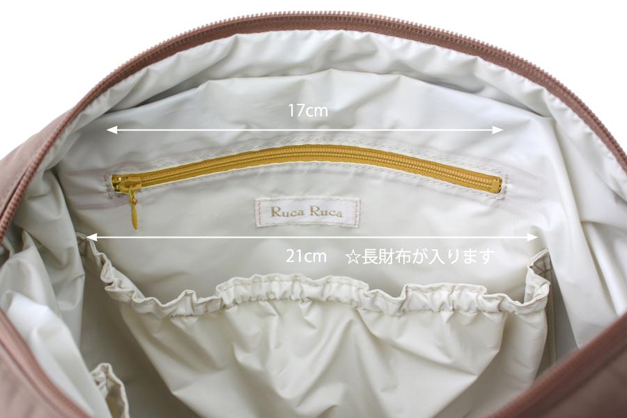 マザーズバッグの機能的な充実のポケット仕様(ギャザーポケットとファスナーポケット)
