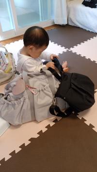 子育て支援センター ママバッグ