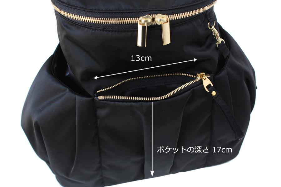 ママリュック正面のファスナーポケットは、貴重品やスマホ入れに安心、便利です