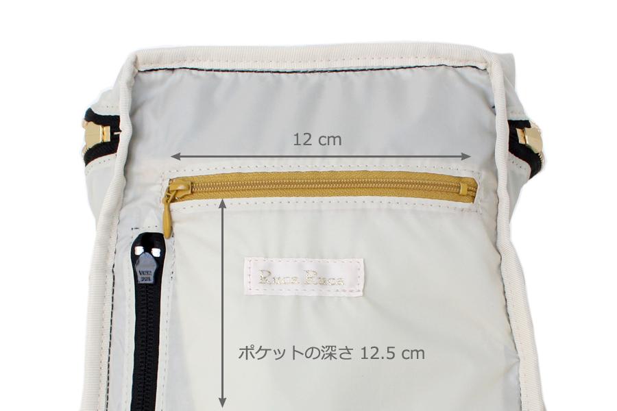ママリュックの中にファスナー付きポケットがついていて、貴重品等を入れるのに安心です