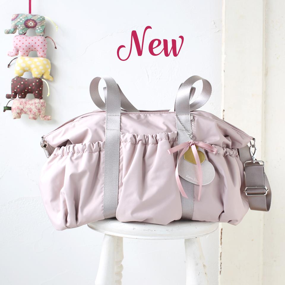 ピンクのマザーズバッグ新発売