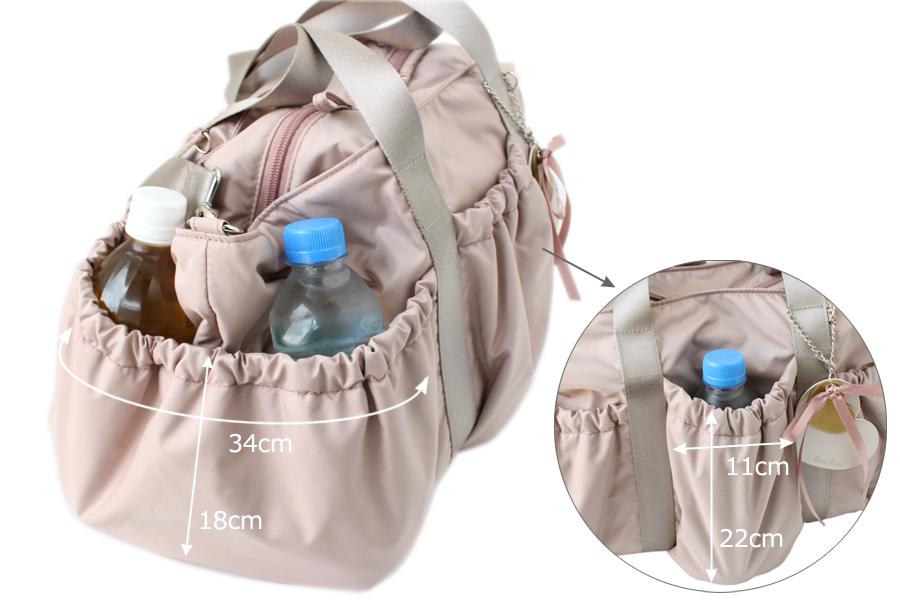 マザーズバッグの正面とサイド、外側はぐるっとすべてゴム口のギャザーポケットになっています。(ペットボトルが入る深さ)