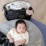 子供と初の外出にマザーズバッグ