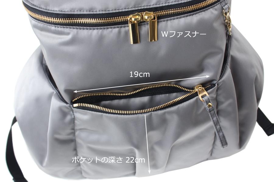 マザーズリュック正面のファスナーポケットは長財布が入る大きさです
