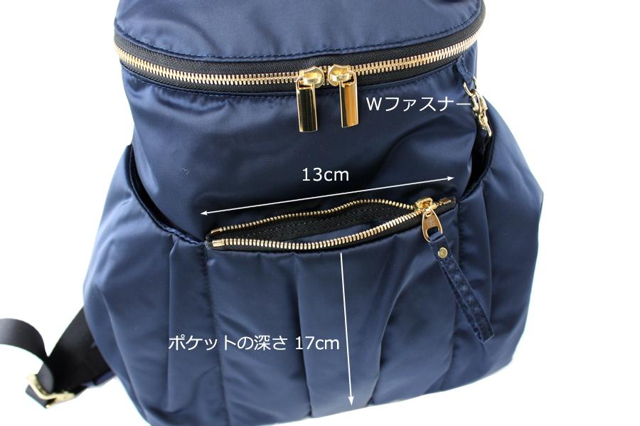 小さめママリュック正面ファスナーポケットは貴重品やスマホ入れに便利です