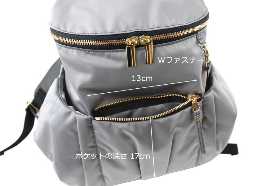ミニサイズのマザーズリュック正面ファスナーポケットは貴重品やスマホ入れに便利です