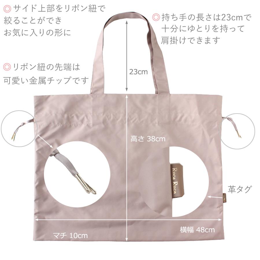 大きすぎない適度なサイズ感、リボン紐でキレイなスタイルに調節でき、マチがあってしっかり入るママのエコバッグ