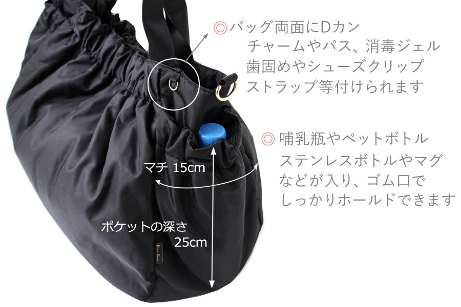 両サイドに哺乳瓶やペットボトルなどが入る大きなゴム口ポケット、両面に歯固めやストラップ等が取付られるDカンが付いています