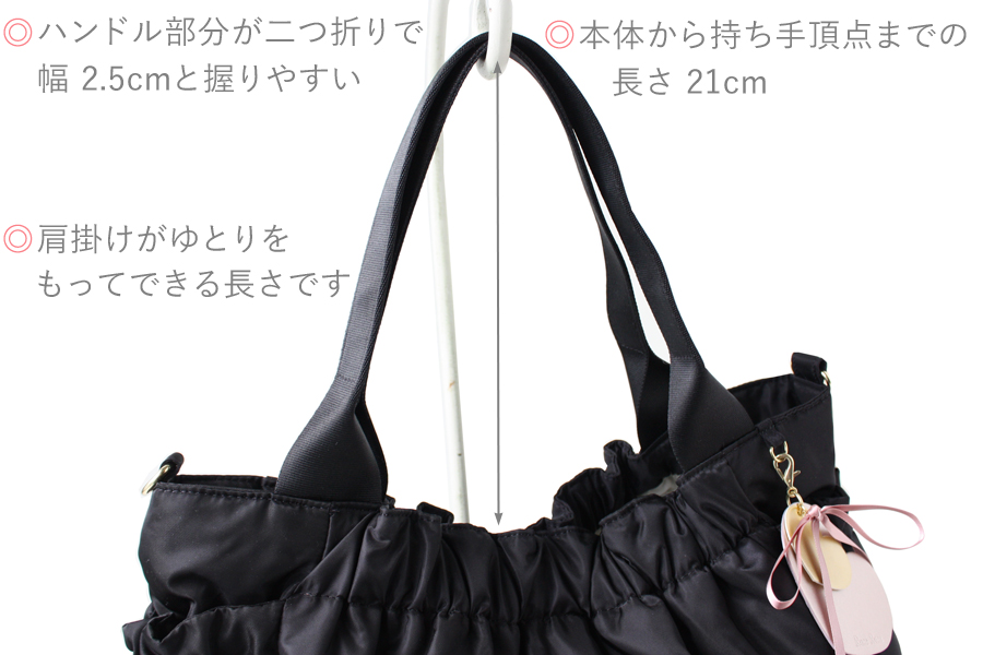 なめらかで持ちやすいマザーズバッグのハンドル、ゆとりを持って肩掛けできる長さです