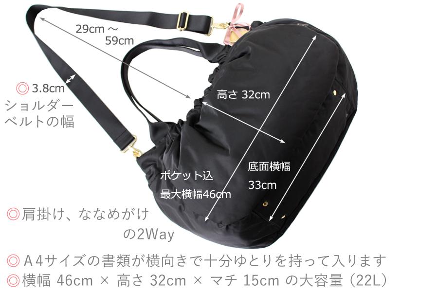 A4サイズが横向きで十分に入るLサイズの大容量(22L)の2wayタイプのマザーズバッグ