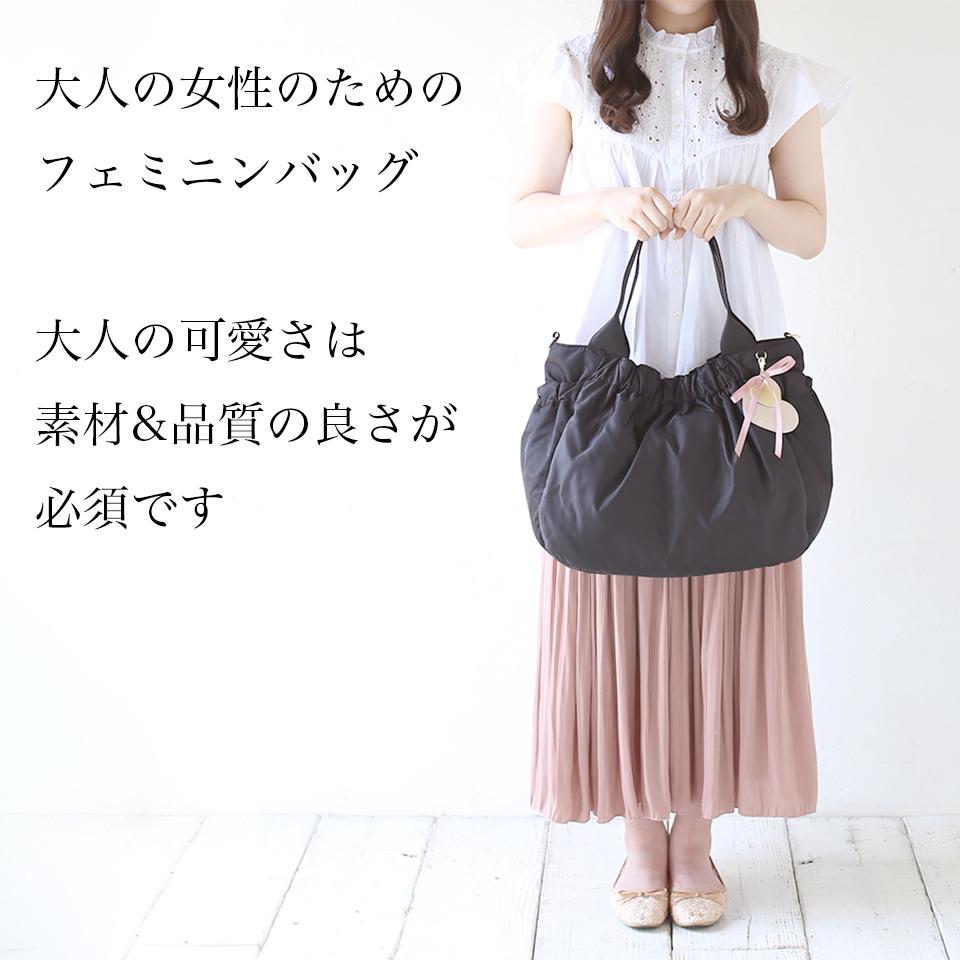 大人の女性のためのフェミニンマザーズバッグ