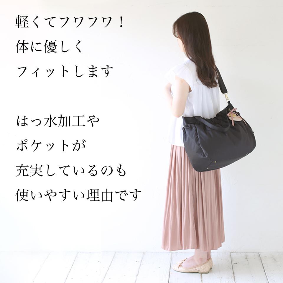 スカートにも合わせやすいマザーズバッグ