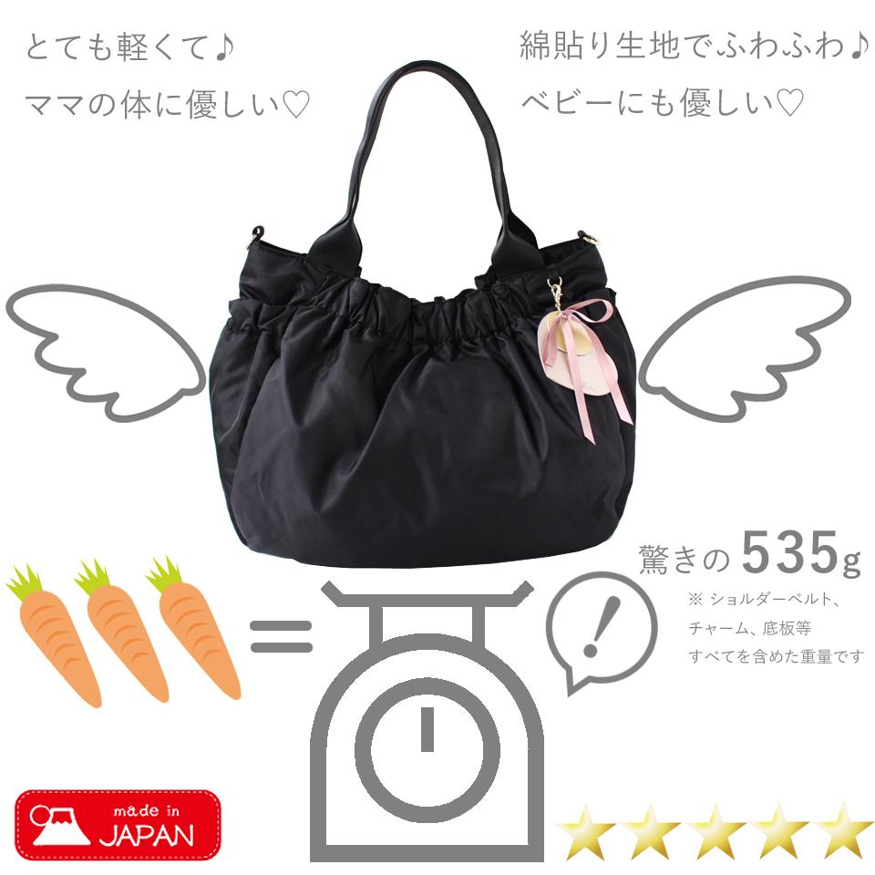 3. 驚きの軽さ535g!安心と信頼、最高品質の日本製の日本製